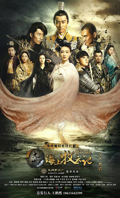 Best Chinese TV series Tribes and Empires: Storm of Prophecy