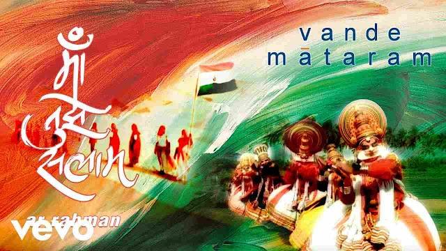 Maa Tujhe Salam Lyrics - A.R Rehman