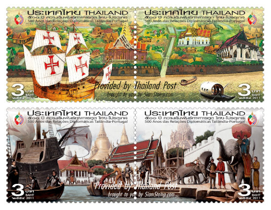 Stamp commemorating the 500 years of Portugal and Thailand diplomatic relations