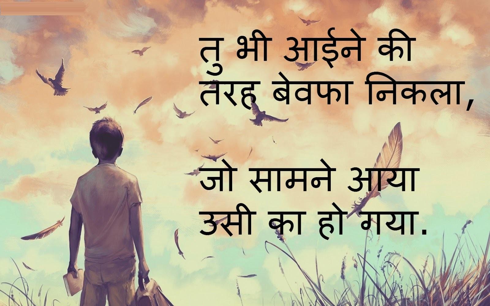 Cute Romantic Gf Bf Wallpaper Images Hi Images Shayari Dard Bhari Bewafa Shayari