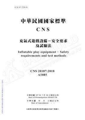 CNS20187