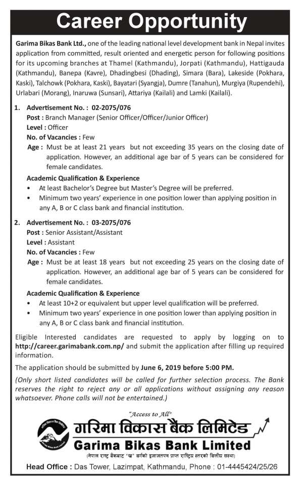 Vacancy Announcement from Millennium Challenge Account Nepal  - Nelomasi