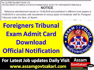 Download E-Admit Card Foreigner's Tribunal