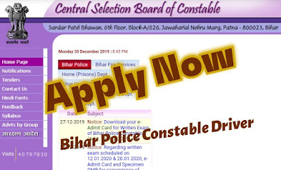 Bihar Police Constable Driver Recruitment Notification Out, Apply Now