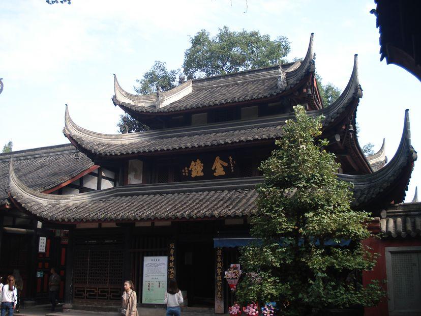 Wuhou Temple Chengdu China