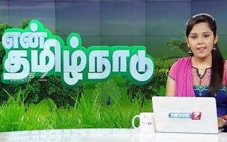 En Tamilnadu News 27-05-2017 News7 Tamil