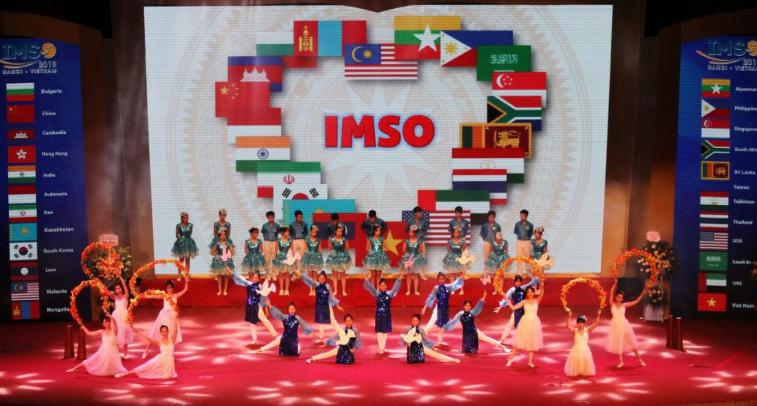 IMSO 2019