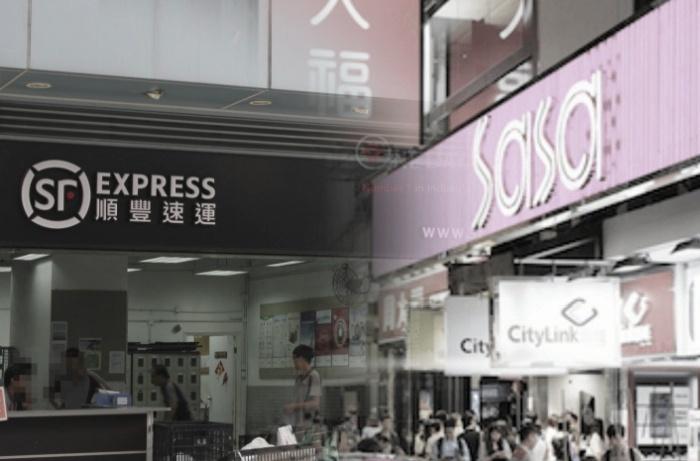 Pekerja di SF Express Sam Po Kong dan Pegawai SA SA Positif Terinfeksi Covid-19