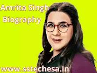 Amrita Singh biography in hindi wiki age marriage
