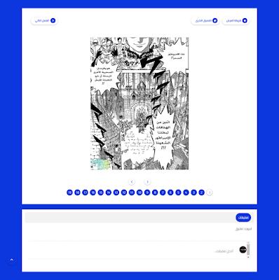 صورة لعرض الفصول من قالب انيمينيا