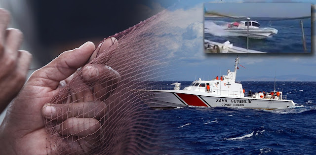 Σκάφος της τουρκικής ακτοφυλακής κατά Ελλήνων ψαράδων στα Ίμια