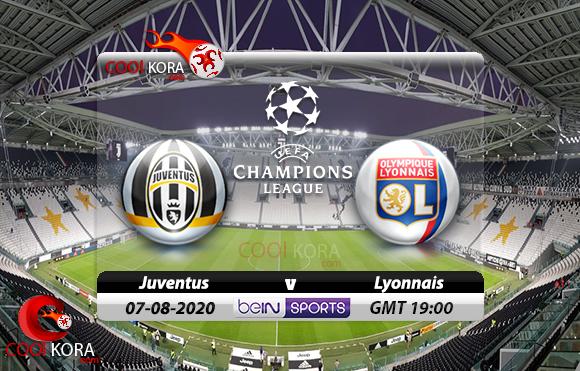 مشاهدة مباراة يوفنتوس وليون اليوم 7-8-2020 في دوري أبطال أوروبا