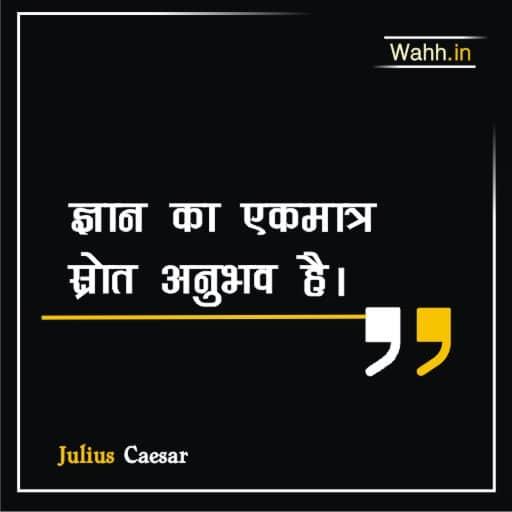anubhav Thoughts