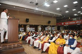 नेपानगर विधानसभा में अच्छा काम करने वाले युवाओं को पार्टी में पद देगी भाजपा