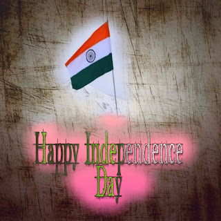 73rd Independence Day India