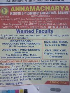 Annamacharya Institute of Technology and Sciences Rajampet Professors, Assistant professor, Associate professor jobs