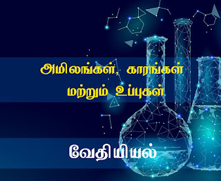 Acids, alkalies and salts