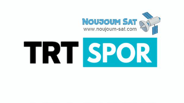تعرف على تردد قناة TRT SPOR التركية على جميع الاقمار