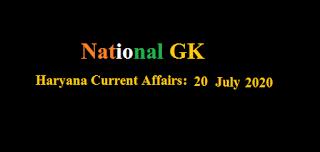 Haryana Current Affairs: 20 July 2020