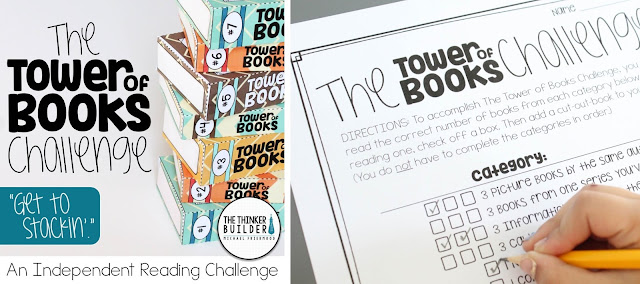 https://www.teacherspayteachers.com/Product/Reading-Log-Alternative-Tower-of-Books-An-Independent-Reading-Challenge-684824