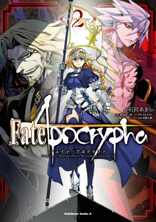Fate Apocrypha (2017) |25/25| |Latino/Castellano| |Mega|