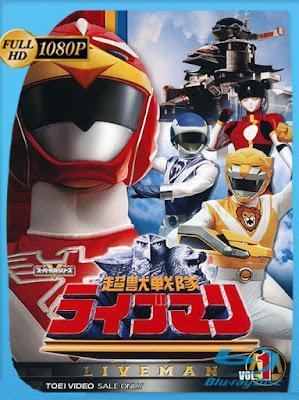Chōjū Sentai Liveman Vol. 01 (1988) [1080p] Latino [GoogleDrive] [MasterAnime]
