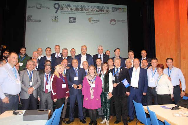 Ο Δήμος Ερμιονίδας στην 9η Ελληνογερμανική Συνέλευση στη Γερμανία