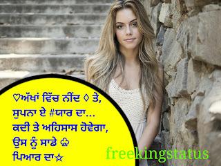 punjabi status images,badmashi status punjabi