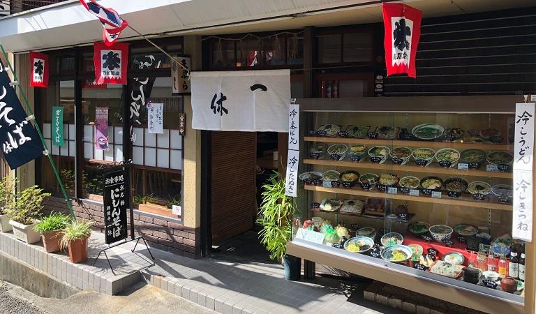 que-comer-japon-tipico