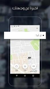 تطبيقات ايفون افضل تطبيقات لهواتف الايفون