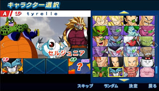 DBZ TTT MOD NUEVA ISO [FOR ANDROID Y PC PPSSPP]+DOWNLOAD/DESCARGA