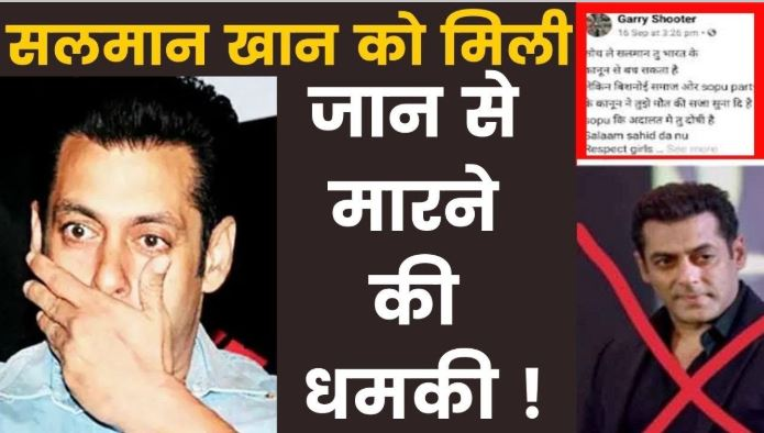 Salman Khan Receives Death Threat on Social Media