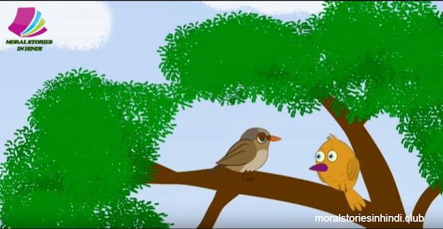 Hungry Bird - Moral story - Hindi Kahaniya