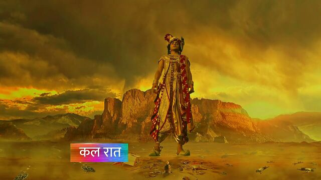 Radha Krishn: Krishna - Arjun Gatha S3  30th September Episode