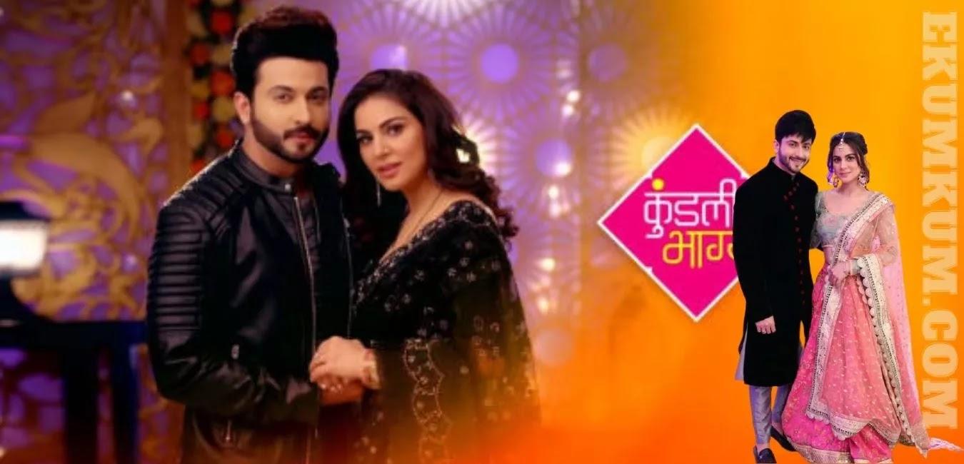 Kundali Bhagya 21 July 2021 Written Update, Preview, Promo, Zee5 Full Episode Spoilers