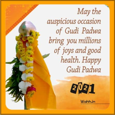 Gudi Padwa Messages Posters