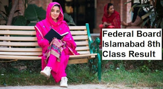 Federal Board Islamabad (FDE) 8th Class Result 2018 Announced Today