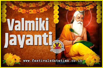 2020 Valmiki Jayanti Date and Time, 2020 Valmiki Jayanti Calendar
