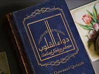 Terjemah Kitab Mukhtasor Jalil