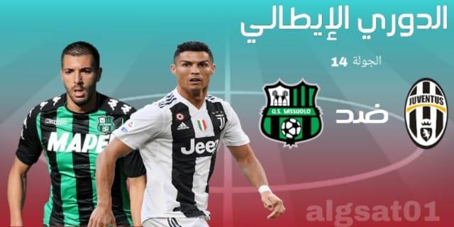يوفنتوس - ساسولو - القنوات الناقلة - التشكيل المتوقع - الدوري  الإيطالي