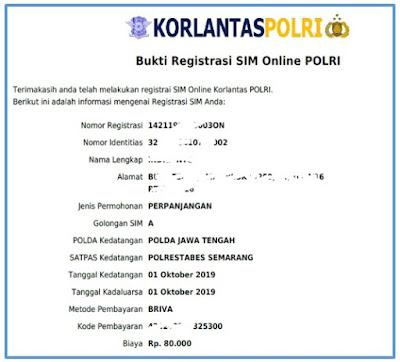 contoh bukti registrasi sim online