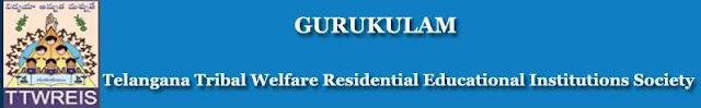 Telangana Gurukulam Inter Admissions 2016