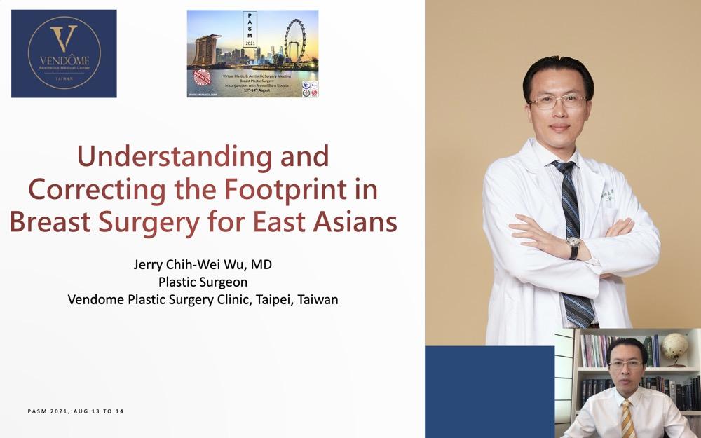 吳至偉醫師受邀於2021年新加坡整形外科醫學會發表專題演講