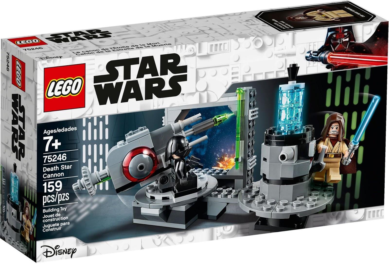 LEGO 75246 デス・スターキャノン