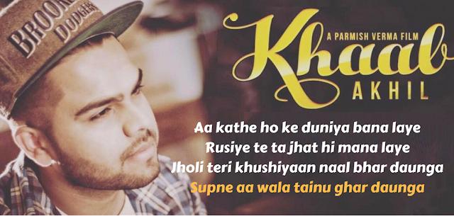 Khaab Lyrics Khaab Lyrics In Hindi || Khaab Akhil Punjabi Lyrics