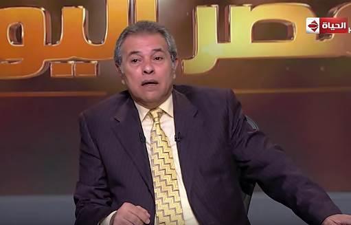 مصر اليوم حلقة الخميس 5-12-2019 مع توفيق عكاشة