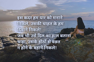 Dard bhari love shayari in hindi