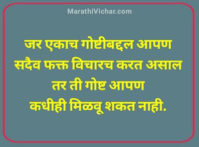 vel marathi images