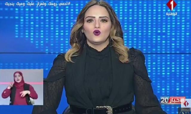 بالفيديو : مذيعة قناة الوطنية درة الضاوي تصاب بوعكة صحية مفاجئة على المباشر ... وقطع البثّ !