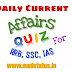 Current affairs quiz for RRB, SSC : 17 Jun
